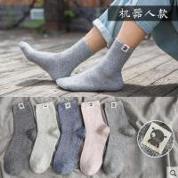 袜子男中筒袜纯棉韩版户外新品吸汗防臭运动袜男士长筒袜原宿长袜