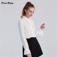 Five Plus2019新款女春装雪纺衬衫女喇叭长袖衬衣薄款潮花边立领