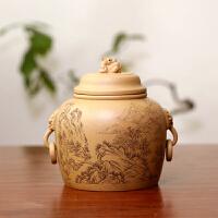 精品黄金段兽耳茶叶罐 助理工艺美术师刻绘 宜兴正宗紫砂