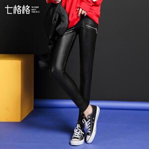 七格格PU皮皮裤女黑色修身显瘦冬装新款韩版时尚九分哈伦裤拉链休闲裤