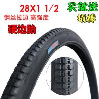 轮胎28*1 1/2老式28寸自行车内外胎硬边胎钢丝边二八大杠