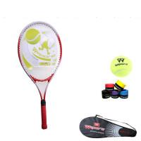 一个人打的网球带球拍 初学者球拍一体网球训练器双人带线回弹HW