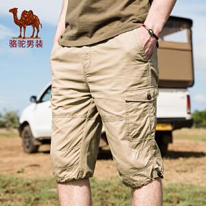 骆驼男装 2018年夏季新款男士纯色六分裤 休闲中腰宽松直筒运动裤