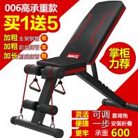 做仰卧起坐的健身器材器械板男女家用简易锻炼腹肌腹部拉绳收腹器