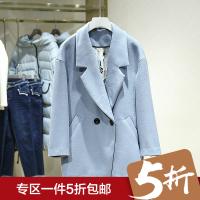 毛呢大衣冬装新款 落肩中长款纯色百搭呢子外套 品牌折扣女装