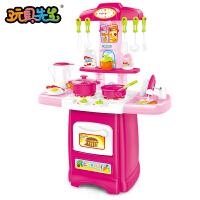 儿童过家家厨房玩具套装仿真男宝宝豪华厨具餐具女孩煮饭做饭玩具