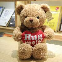 泰迪熊抱抱熊熊猫小熊公仔布娃娃毛绒玩具小号送女友生日礼物女生 抖音