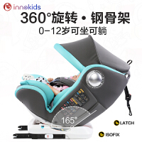 儿童安全座椅0-12岁婴儿宝宝4周旋转可坐躺安全椅