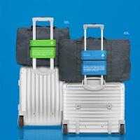 七夕礼物旅行收纳袋防水衣物收纳包旅游便携行李箱整理袋收纳袋手提旅行包 玫红+灰色43L