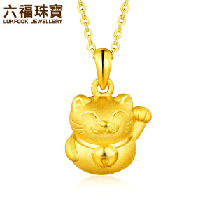 六福珠宝吉祥开运招财猫黄金吊坠女金项链吊坠定价L01A1TBP0026