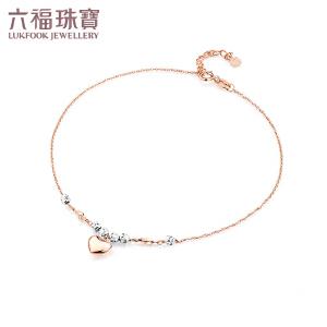 六福珠宝圆珠心形18K金脚链脚饰 定价 L18TBKB0029D