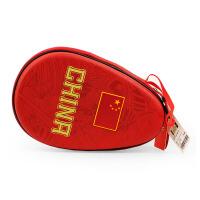 乒乓球拍套国家队硬质乒乓球拍盒葫芦包乒乓拍套 乒乓球拍包 葫芦型拍套