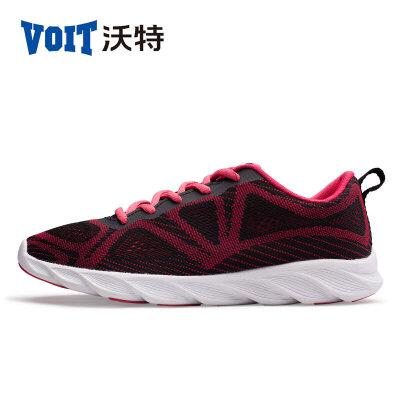 沃特运动鞋女秋冬季休闲鞋网布透气跑步鞋轻便防滑耐磨慢跑鞋