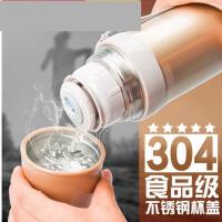 【支持礼品卡】不锈钢保温杯男女士儿童学生杯子便携水杯500ML大容量保温杯 ij3