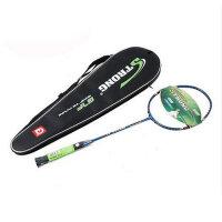 强力 碳纤维羽毛球拍 单支装 MH90