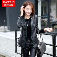 EASZin逸纯印品 大码女装 优质pu皮修身西服短款女皮衣外套