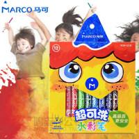 马可36色儿童无毒可水洗绘画美术水彩笔 24色幼儿园涂鸦彩色笔