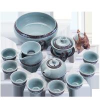 【品牌热卖】自动茶具套装旅行功夫整套功夫茶具套装整套茶壶盖碗茶杯实用礼品 蓝色