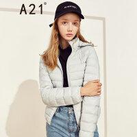 A21以纯线上品牌2017秋冬新品可拆卸帽子轻薄羽绒服女 多色羽绒外套4732153002