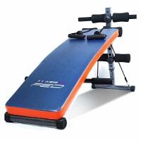 飞尔顿家用多功能健身器材仰卧板 健身锻炼体育用品 红色
