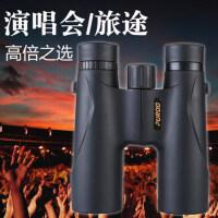 便携式双筒望远镜迷你高倍高清演唱会专用追星望眼镜小型户外剧院