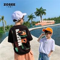 【2件2折】左西童装男童短袖T恤夏装儿童男孩上衣潮牌中大童夏季2021新款潮