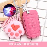 汽车钥匙包逸动XT悦翔V7cs75cs遥控cs女款真皮套 12_B款智能 粉色猫爪流苏款(细杆)