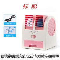 小风扇USB迷你空调扇办公室随身制冷无叶可充电风扇学生宿舍床上 粉红色 空调扇