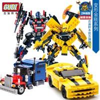 积木儿童益智玩具3-7岁男孩女孩变形金刚机器人玩具