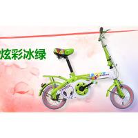 12寸炫彩单速折叠自行车公路车单车学生自行车男女款儿童车