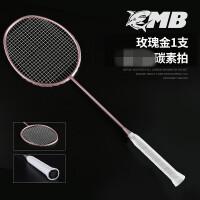 羽毛球拍进攻型碳纤维全碳素单拍初学控球型业余初级