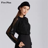 【限时直降价:399】Five Plus2019新款女春装蕾丝衬衫女长袖拼接花边衬衣薄宽松气质