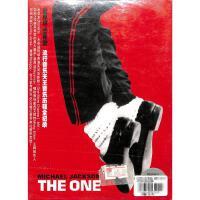 迈克尔杰克逊-流行音乐天王音乐历程全纪录DVD( 货号:2000020252494)
