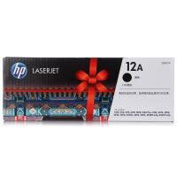 原装正品惠普(HP)LaserJet Q2612A黑色硒鼓 12A(适用HP 1010 1012 1015 1020 plus 3050 1018 M1005 M1319f)