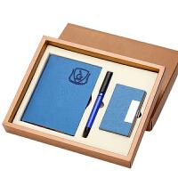创意实用商务礼品套装公司会议活动小礼物送客户纪念奖品定制logo