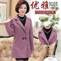 促销2017秋冬季新款女装韩版中长款呢子修身妮子大衣加厚毛呢外套