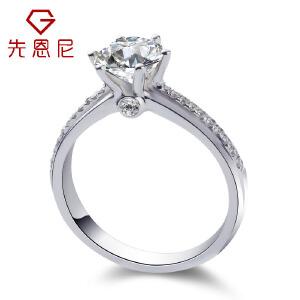 先恩尼 钻戒 白18K金 一克拉钻戒 豪华女款 群镶 钻石戒指 HF2043 爱恋