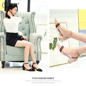 【毅雅】2018春季新款尖头粗跟拼色中空单鞋一字扣包头高跟女鞋子 YD8WO1998