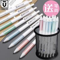 晨光优品按动中性笔黑色水笔0.5mm子弹头护套笔学生韩版蓝红黑笔
