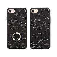 星座iphone7手机壳苹果6s/6Plus手机壳保护套超薄磨砂带指环支架
