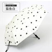 太阳伞女防晒防紫外线韩国小清新折叠两用遮阳伞森系黑胶晴雨伞女 咖啡色 黑白猫白