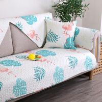 火烈鸟ins沙发垫子四季布艺卡通北欧防滑通用简约现代棉套罩巾
