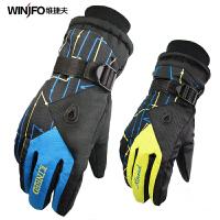 男女手套冬骑车手套加绒加厚 滑雪手套防寒保暖男士手套