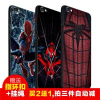vivox9手机壳九蜘蛛侠硅胶保护套步步高x9splus欧美男款个性定制