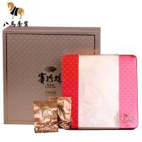 八马茶业 安溪铁观音 赛珍珠5800 浓香型 新包装 乌龙茶 礼盒装200g