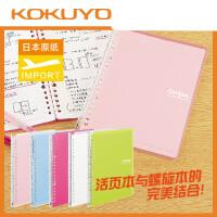 KOKUYO国誉 B5 Campus日本进口SmartRing活页本记事本 轻薄款