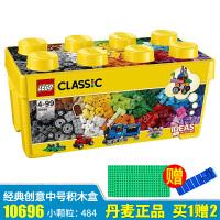LEGO 乐高积木早教益智组拼装积木儿童玩具女孩男孩子大小颗粒拼插积木 经典创意系列10696 中号积木盒