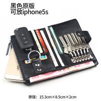 牛皮钥匙包男多功能卡包男士手机包汽车大容量锁匙包女零钱包定制