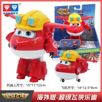 奥迪双钻超级飞侠正版海外版变形机器人乐迪小爱米莉儿童玩具套装