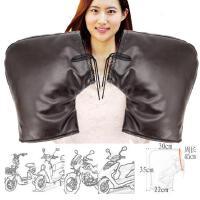 电动车手套 冬季棉把套电瓶摩托车护手套防水保暖防风挡风被配套用 加长皮革棉把套